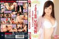 MILD-854 Special Lifting Of The Ban Hoshikawa Hidetomo Out Four Hours Of Raw Capitalize