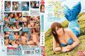 MILD-863 Mermaid Saki God Shiori Of Only Me