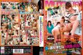 "MIMU-013 ""Mom Friend That Was Getting Along With Directors Of Children's Association.""Ex-girlfriend Of My All My Wife's Brought With!"