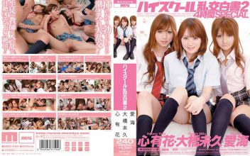 MIRD-044 High School Certificate Intercourse 白 Two Turbulent