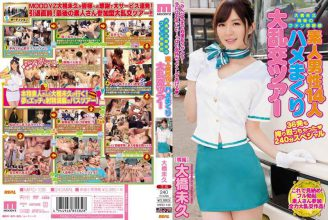 MIRD-136 Gangbang Tour Ohashi Mihisa Rolled 14 People Saddle Fan Thanksgiving Amateur Men Ohashi Mihisa Last