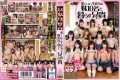 MIRD-169 Big Brother To Live With Endless Sassy Sister 10 People