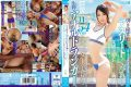 MISM-058 A Tight Contracted Athlete's Neck And A Big Boss W 54 Cm Slender Beauty Is A Raw Anal Drama