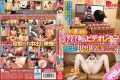 MIST-090 The Impact Of Netora Is Video Letter From The Wife That You Love!3 Wife Once Private Video Watching A DVD To Try Masturbation In Their Own Had Reflected A Video That Has Been In The Other Man Out In The Absence Of That Still Was!