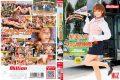 MKMP-012 Fan Thanksgiving Rika Hoshimi Rika-chan Battle You're Under H!