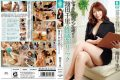 MLW-2046 Erogenous Clinic Sex Counselor Chisato Shoda