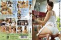 "MLW-2048 ""Maki Hojo"" Is, You Were Housekeeper's If Nari Good Housekeeper"