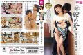 MLW-2133 Daughter-in-law Mother-immorality Of Family Intimacies –