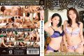 MLW-3020 Women's Board Of Confession ~ SEX Life Wife