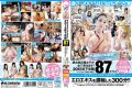 MMB-015 Momotaro Public Relations Girls Will Show All!2015 Second Half 87 Title Complete Dirty Little Guide! ! !