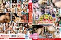 MMB-035 Battle To Determine The Kikuhanasho Human History Best Anal Beautiful Girl Is, Now, Beginning ….