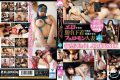MMB-066 Pheromone Married Bewitching Devour SEX4 Hours To Excite The Man In The Erotic Too Game Underwear