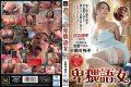 MMYM-006 Obscene Language Woman Reiko Kobayakawa