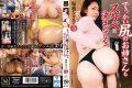 MMYM-011 Nekoshi Horikoshi Who Is Also A Big Husband On A Huge Ass