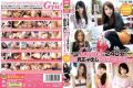 MOBSP-009 ぶ Subjective Zane!Gyu!Innovation 240 Minutes! Lovely Cum True Dating Vol.4 Best Of