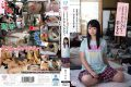 MOC-047 Innocent Kidnap The Girl, Confinement, Voyeur … AV Debut Pies As It Is. Aoi Suzuna