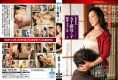 MOM-23 Abnormal Sexual Intercourse, Age Fifty Mother And Child Inherited Blood Copulation Hattori Keiko