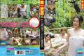 MOND-004 Nipples Beauty Reporter He Was Not Transparent Delicately Over The Towel In The Travel Program Of On-air TV, But As It Is With Shire~tsu Editing Delivery Time Because It Was Approaching