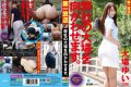 MOND-017 It Directs Our Oba Oba Yui