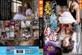MOND-023 Segareyome Yoda Mari As It Is Pushed Down The In An Instant And Recovery Was Father-in-law