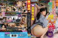 MOND-025 How Much At That Drunk That Did Topknot On The Head Of The Wife You Love In The Seat Inn Banquet Hall Is Said To Be Of Liquor I Beauty Sora Haga You Do Not Forgive Absolutely
