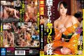 MOND-056 Deceived Jari Want Booty And Crotch Even If It Begins To Open Tsuno Miho