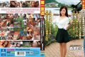 MOND-059 Nishizawa Cameraman Of TV Of The Travel Program Is Made In Such A Program Out Of Control Does Not Stick Of The AV Industry's Born With Indecent Bakka Erotic Angle Of Beauty Reporter Earnestly A Delusion To Take Longer Broadcasting Accident Gr