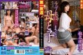 MOND-082 Mother And Child Stayed In The Hotel Scam Rieko Shiina