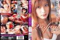 MRMM-023 Reprint Parfum Parfum Ryoko Mitake