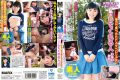 MRXD-034 Natural Memory Girl Ai Chan.Discovered!Doskeberoli Girl Found In Rural Areas.Because There Is No One Who Will Do Me …