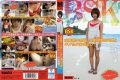 MRXD-039 Angel Of The Dazzling Beautiful Sea Of ​​swimsuit Burning And Kimeesuku Live Cum Shot! Miyakojima Edition