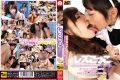 MTD-16 Lesbian ごっこ