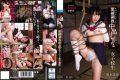 MUDR-015 Ever Since That Day ….Bondage Pies Torture Is Being School Girls Mayu Yuki