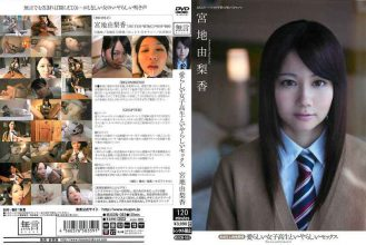 MUGON-083 Miyachi Y. Rica And Physical Relationship With The School Girls Underage Sex Odious Adorable