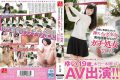 MUH-008 A God Swing Girl Who Sprinkled A Youth On A White Ball … Was A Virgin With Zero Male Experience.Yu 19 Years Old, Today's AV Appeared As One Today! !