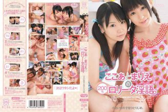 MUM-092 The Hog Small Girl. 200% B ○ Over Data Of Rina Marie Here After. Nyurunyuru Soap Hen.