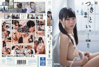 MUM-309 Continued And Closed.Musume Of Black Hair Living Next Door.AKARI 18 Years Old Hairless