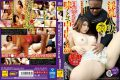MUML-022 Not Decide Unless Interpolation Live … Pies Compared Nasty Housewife Japan And The United States Big Penis Taste Fucking Misato Ishihara