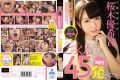 MVBD-143 De Fastball Pretty Sakuragi Yuki Sound For The First Time Cum 45 Shots Over! !Best