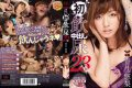 MVSD-194 Kazuki Yu Pear Pies Piss Drinking From 23 That Would Be The First ネ ◆ Gokkun Your Pee …
