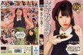 MVSD-321 Women Force × Diet Heather Minori Otari