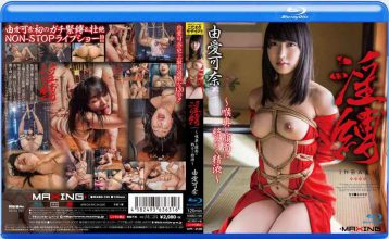 MXBD-196 Semen ~ YukariAi Kana In HD That Entangled In The Face And Bondage ~ Nodooku (Blu-ray Disc)