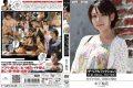 MXGS-287 Kinoshita Yuzuka If (age / 22 A Pseudonym) – The Real Fiction Or Citron;