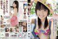 MXGS-345 Kana Yume Rookie