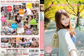 MXGS-579 Let The Date Of The Most High-Tsu And Over That There Ki! Akiho Yoshizawa