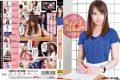 MXGS-662 Joshi Ana ★ Acky! Akiho Yoshizawa
