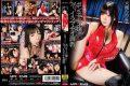 MXGS-960 Transformation Masochist Bondage Miss Deep Throating Torture Hibiki Otsuki