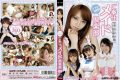 MXSPS-227 Club Maid Slave ◆ Only You