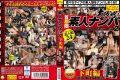 NANX-125 Metropolitan Area Amateur Nampa Big Capture!2 Downtown Hen (Asakusa, Kameari, Shibamata, Ueno, Kitasenju, Koiwa, Kasai)