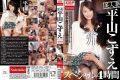 NASS-128 4 Hours Beautiful Wife Hirayama Kozue Special